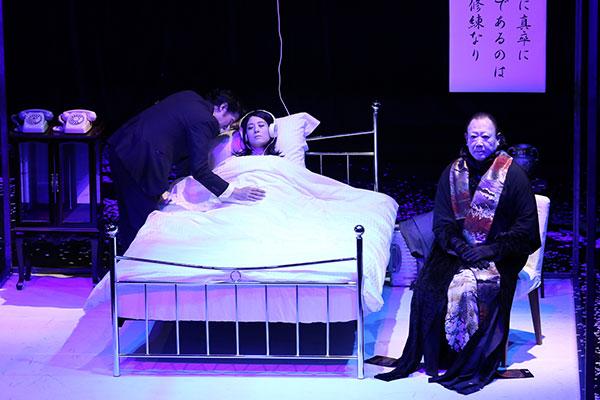 近代能楽集『葵上』『班女』『熊野』『綾の鼓』